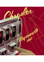 1957 Chrysler-Plymouth
