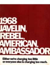 1968 AMC Full Line
